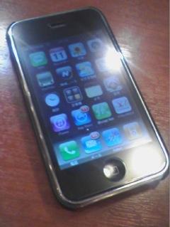 iphone _01.jpg