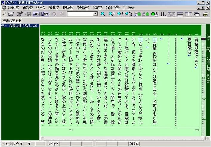 QX_tate.jpg
